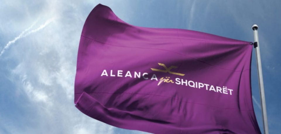 Alliance for Albanians: Zaev to apologize to the administration, there is evidence of corrupt ministers and directors