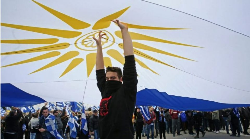 Greek diaspora group wants the Australian Government to impose the Prespa Treaty of Macedonian Australians