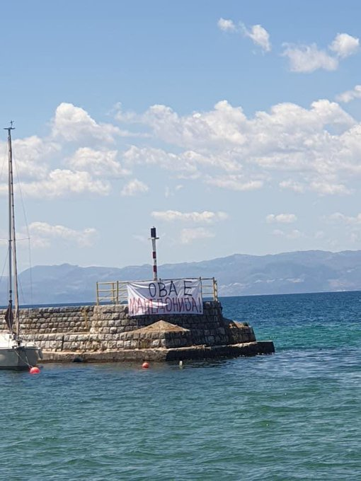 """Banner with """"This is Macedonia"""" message placed at Ohrid port"""
