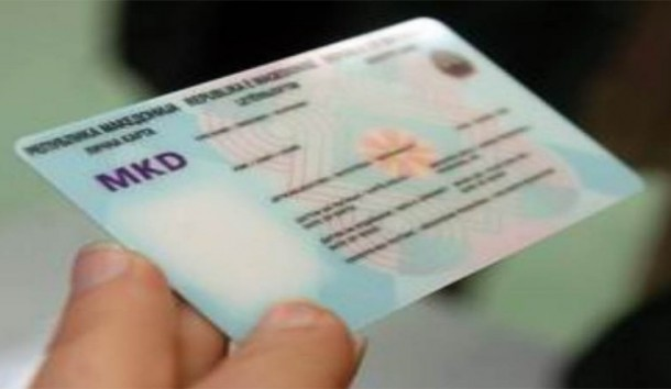 """""""The Interior Ministry has not issued a single ID cards for 20 days"""""""