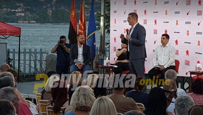 Ljutkov: VMRO-DPMNE will invest in our cultural institutions and heritage