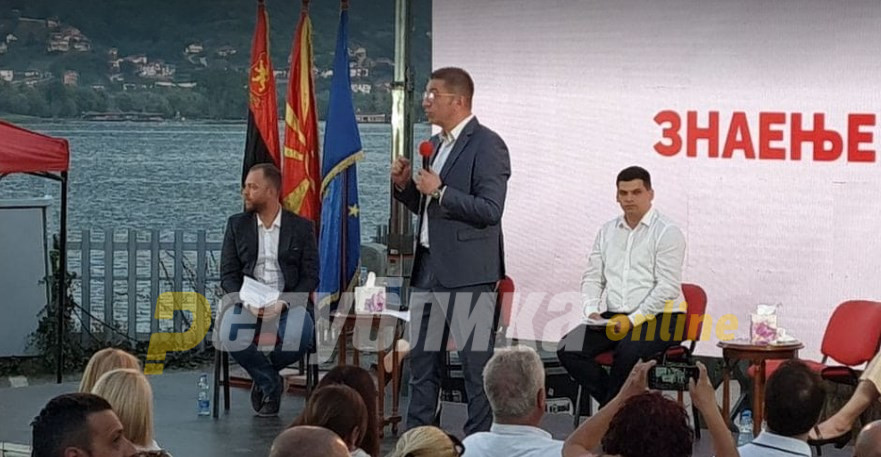 Even and balanced development of the whole of Macedonia
