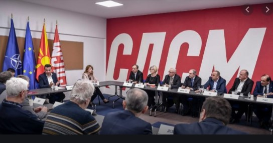 SDSM quickly rejects VMRO-DPMNE's offer of forming a joint position on the negotiations with Bulgaria