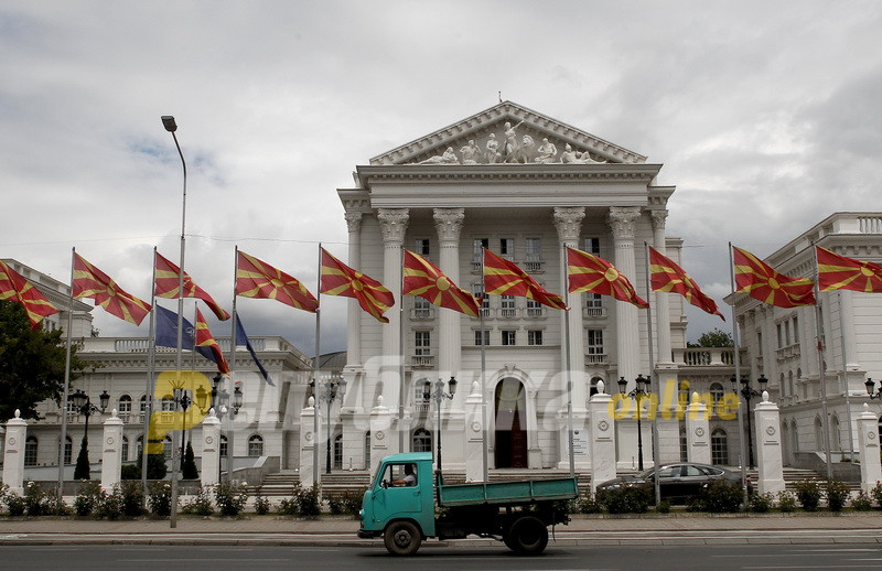 Zaev's Government pledges to get serious about fighting corruption after the highly critical State Department report