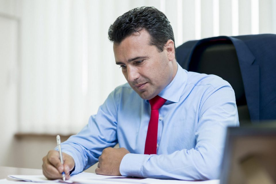 """Zaev signals he will reject the VMRO-DPMNE resolution on Bulgaria, because it doesn't include the name """"North Macedonia"""""""