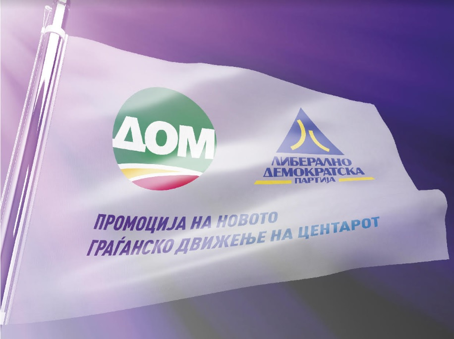 The small LDP party turns critical of its coalition partner SDSM as it tries to raise its profile before the mayoral race in Bitola