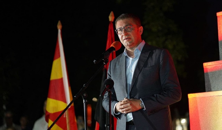 Mickoski: It depends on all of us what attitude we will have towards the great deeds of our ancestors and what future we will leave to our children