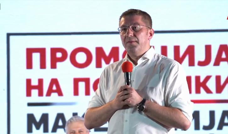 Mickoski: We will build a highway from Skopje to Prilep through Babuna