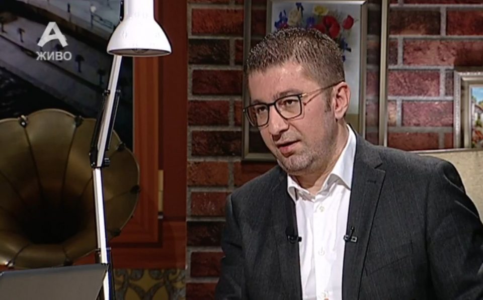 """""""VMRO-DPMNE will not enter in new traps, like the April 27th incident"""""""