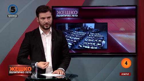 Jordanov: When VMRO-DPMNE is in power in Stip, the city is developing, unlike now