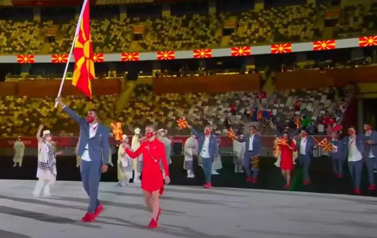Macedonian flag flown at Tokyo Olympics