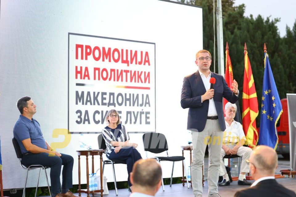 Mickoski: VMRO-DPMNE will bring in new investments, protect the ELEM energy company