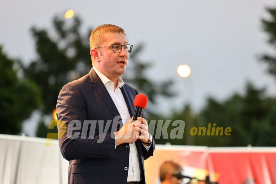 Mickoski: Electricity getting more expensive with current government, the ruling majority didn't support all amendments to reduce VAT as permanent solution