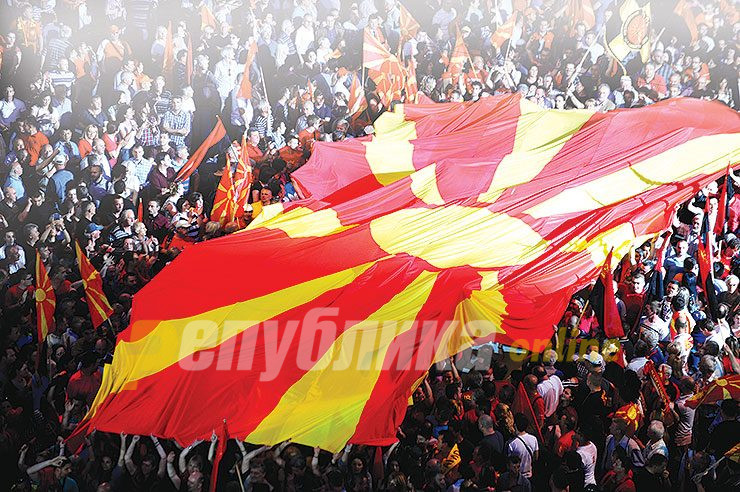 """VMRO-DPMNE will not add """"North"""" in the Resolution on the red lines of the Republic of Macedonia!"""