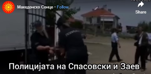 Crvenkovski ramps up his criticism of Zaev