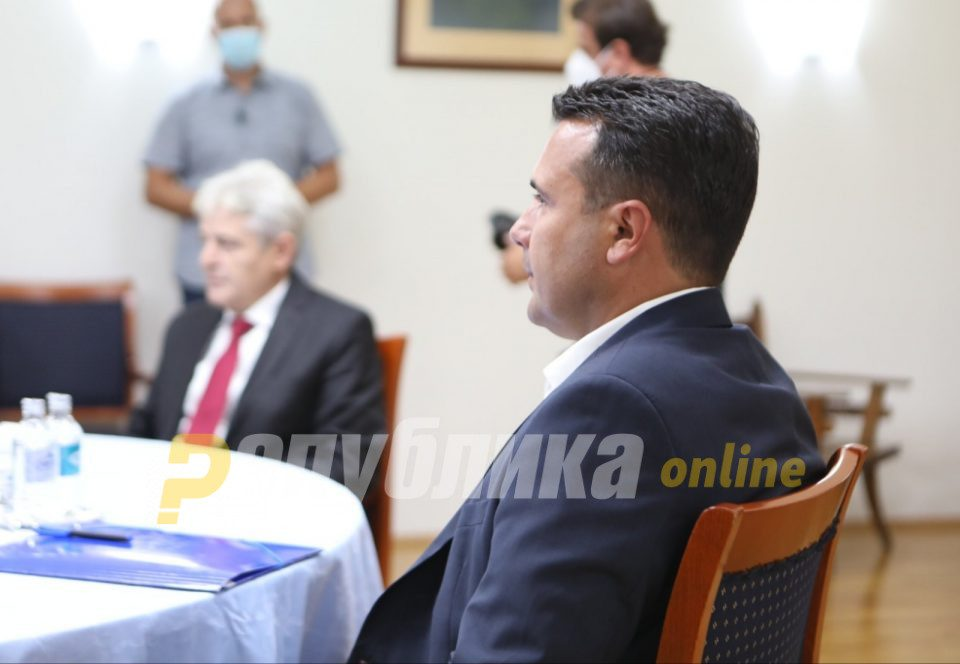 Zaev is on collision course with Ahmeti over the mayoral race in Tetovo