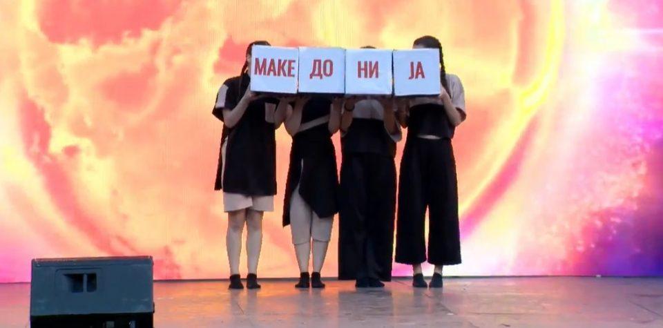 VMRO-DPMNE leader Mickoski will present the party platform in Gazi Baba