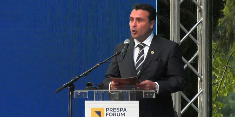 Zaev and other participants at the Prespa Forum express their disappointment in the betrayed EU promise