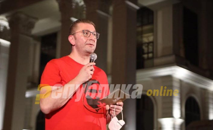 Mickoski: Ilinden is our epic battle, our Bible and the cross we accept and carry