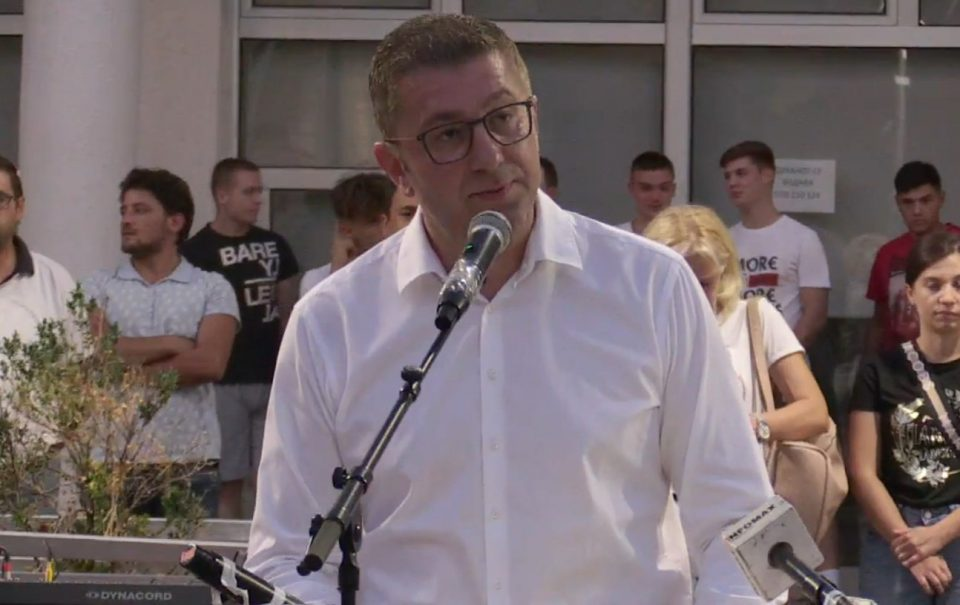 Mickoski presents ten principles that mayors elected from VMRO-DPMNE will have to abide by