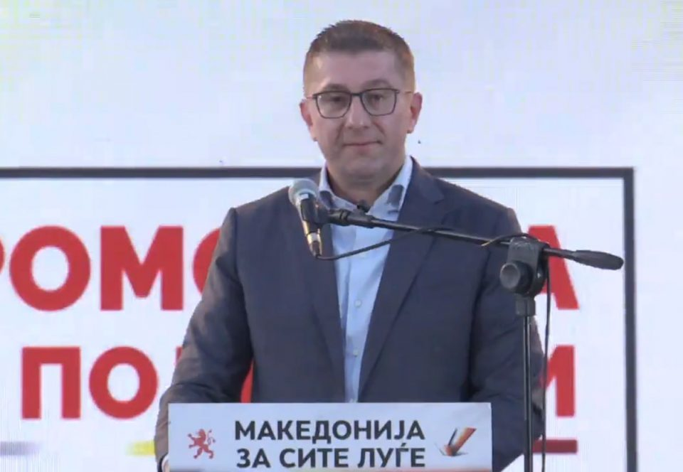 Mickoski promises that the new Mayor of Butel will end town hall links to the mafia