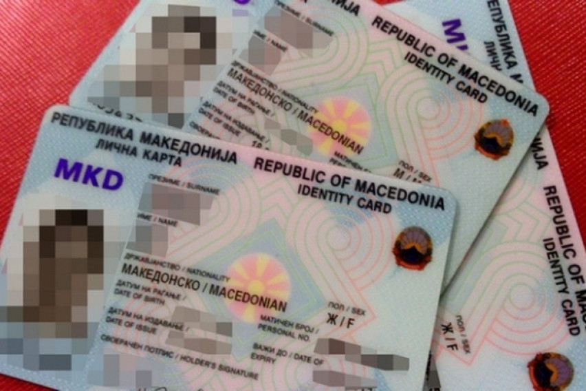 Warning to the Interior Ministry officials who will be tasked with printing the new identity cards