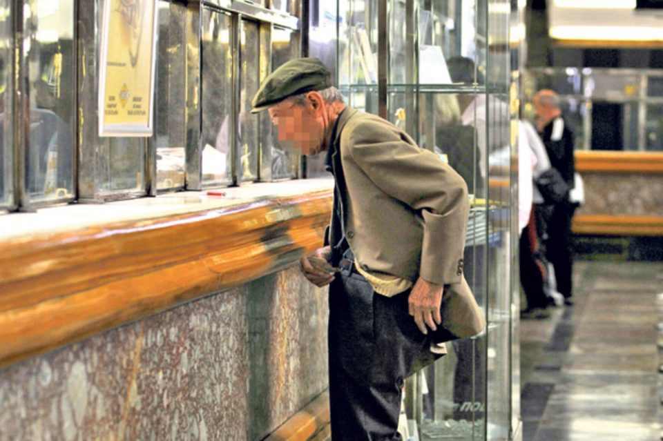 Payment of August pensions starts on Tuesday