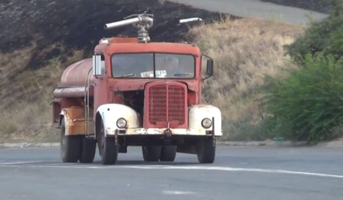 This is one of the vehicles used to extinguish the fire near Bogorodica border crossing