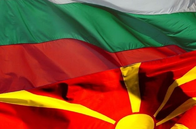 Another non-paper on dispute with Sofia: Will we be both Macedonians and Bulgarians?!
