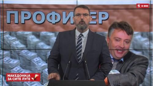 """Profiteer"" affair: Silegov spent millions on rigged contracts"