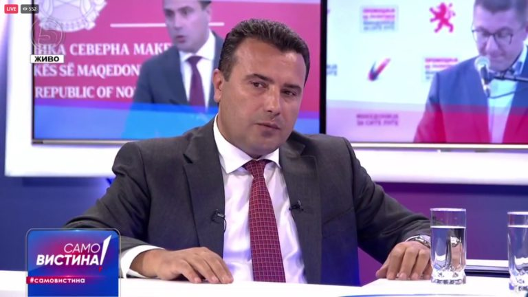 Zaev again denies himself