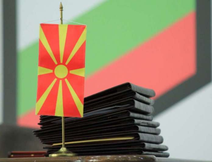 Bulgaria denies authoring the leaked document on the dispute with Macedonia