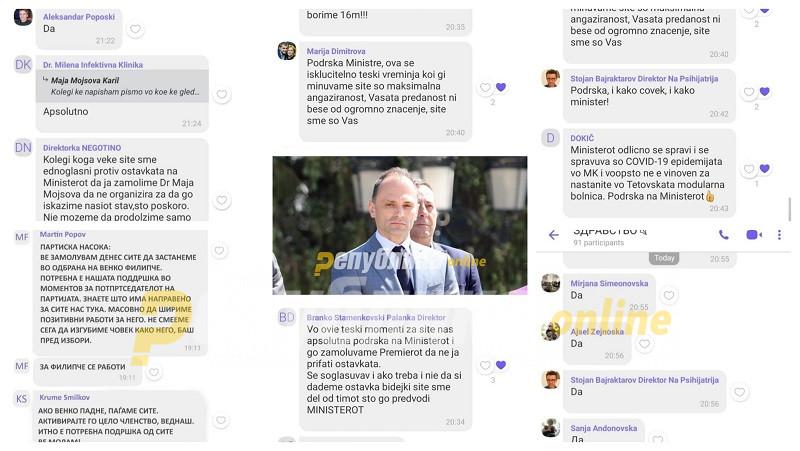 SDSM launches campaign in defense of Venko Filipce