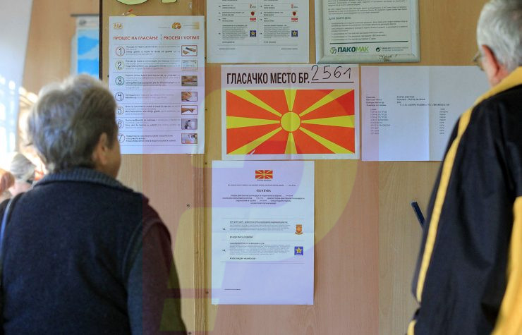 Final deadline to confirm the candidates for the coming local elections