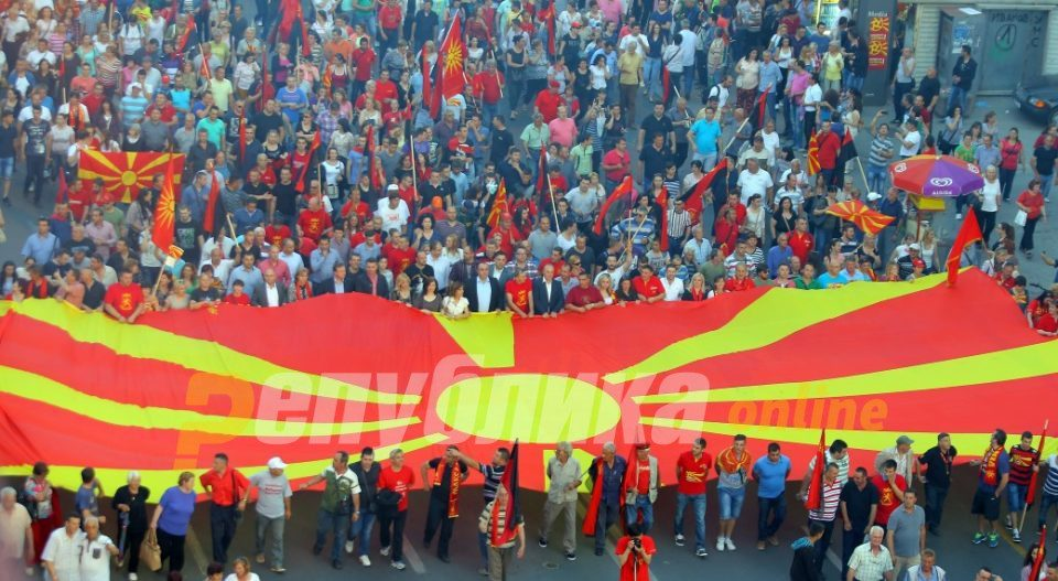 Macedonia celebrates the 30th anniversary of its independence