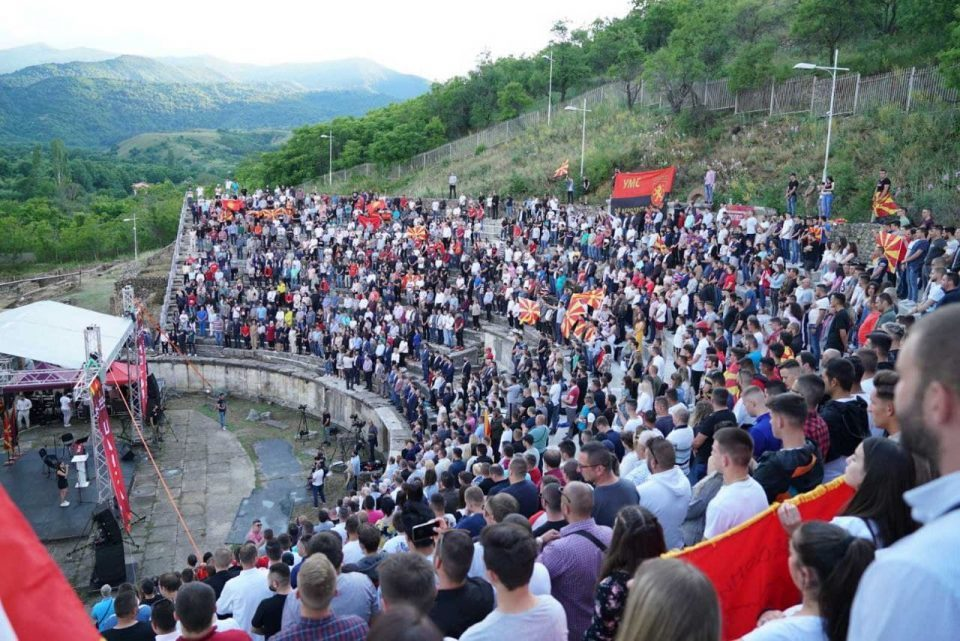 LIVE VIDEO: VMRO-DPMNE begins its local elections campaign with a rally in Ohrid