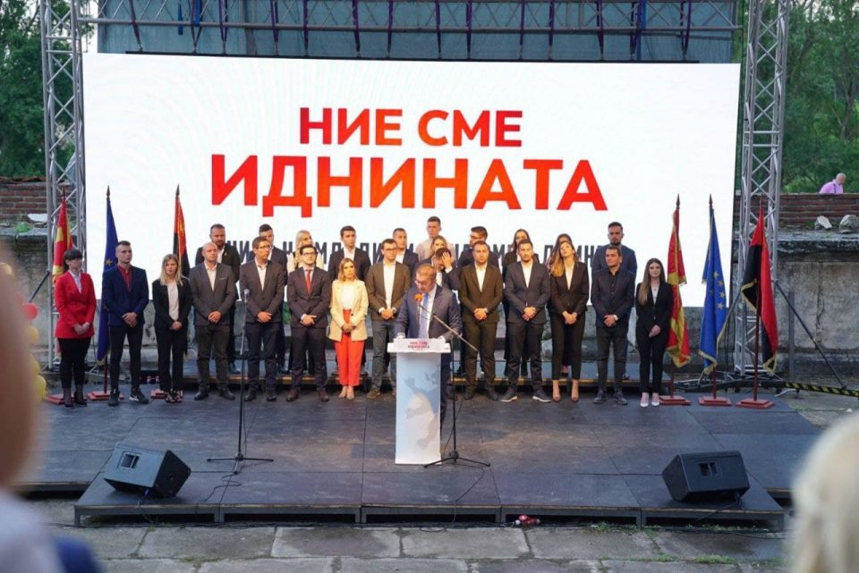 VMRO-DPMNE's election campaign starts from the Ancient Theater in Ohrid