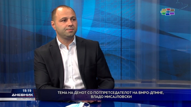 Misajlovski: There must be accountability for the 14 victims, the government wants to cover up the Tetovo tragedy