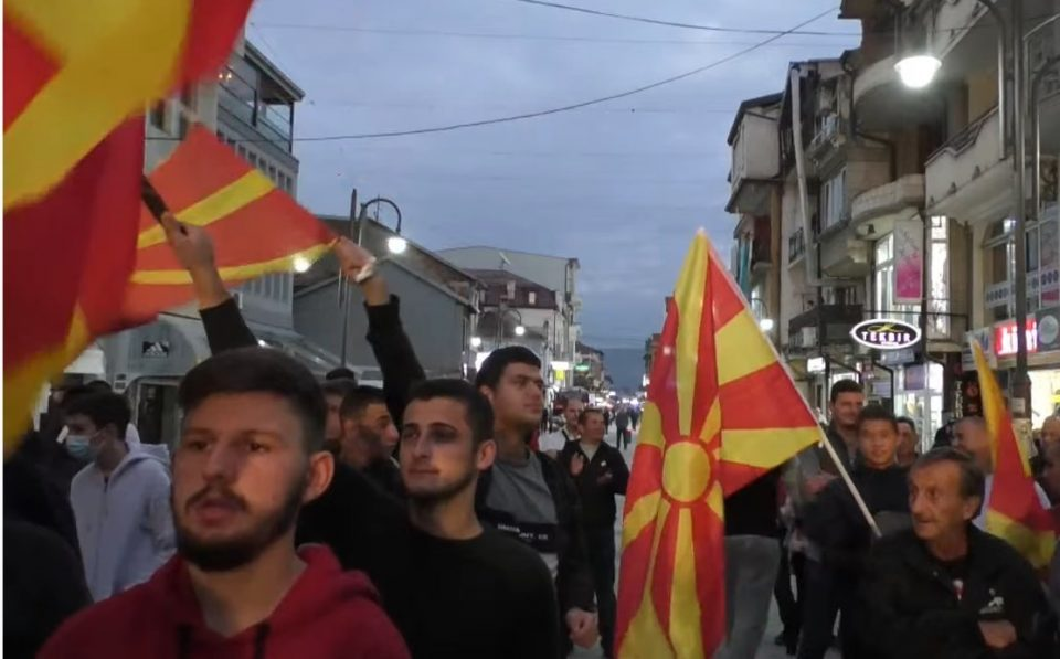 LIVE VIDEO: VMRO-DPMNE rally in Struga