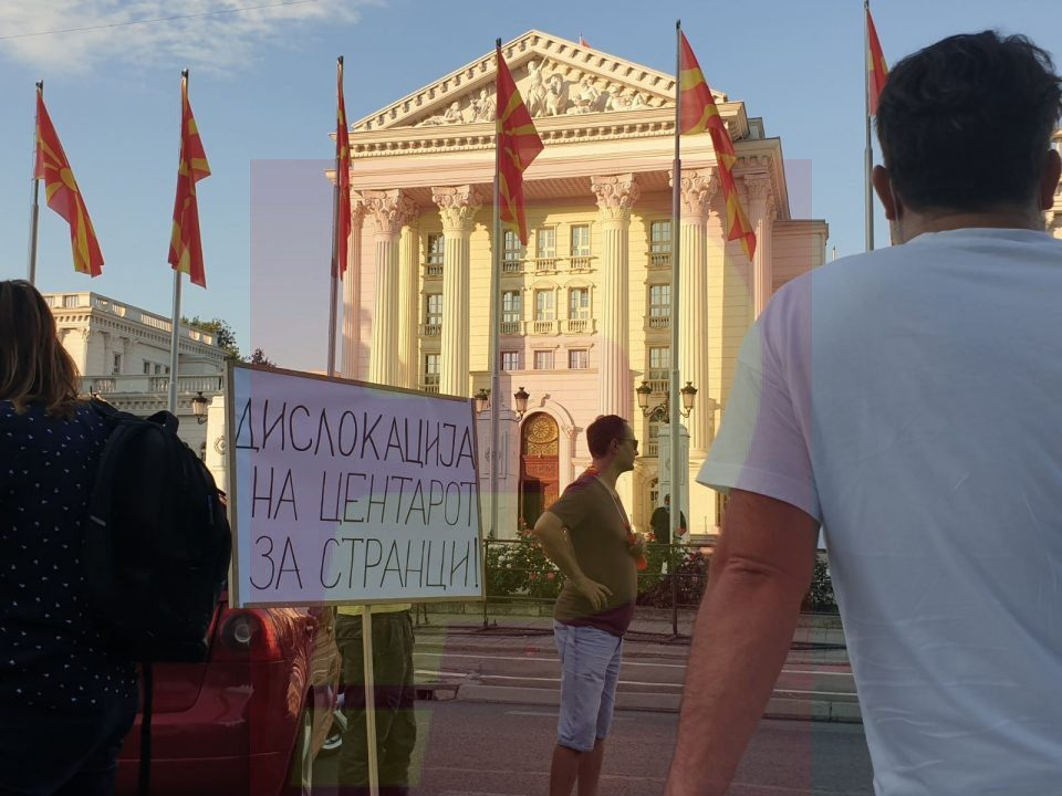 Citizens of Bardovci protest against the building of an asylum center