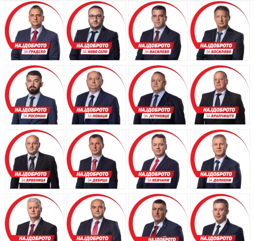 Zaev began the election campaign in Bitola