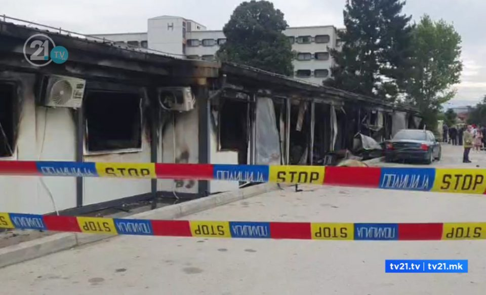 Inquiry committee into Tetovo hospital fire after probe is completed, says Xhaferi