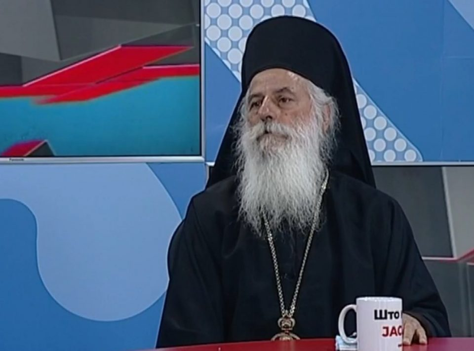 Bishop Petar likens refusal of the vaccine to committing suicide