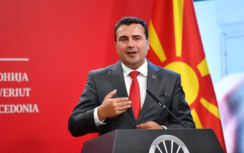 """Zaev confirms his intention to remove the designation """"Fascist"""" from the 1941 Bulgarian occupation of Macedonia"""