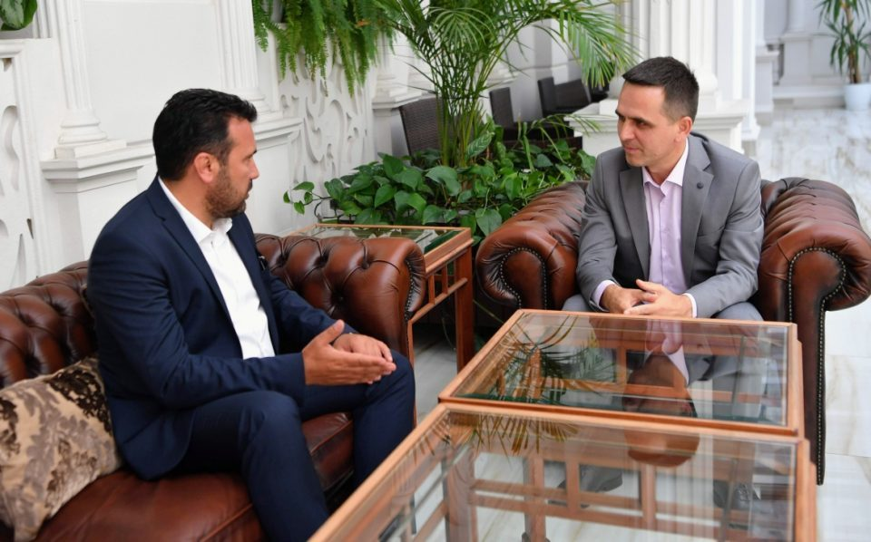 BESA nominates its leader Bilal Kasami for Mayor of Tetovo, adding to the tensions in Zaev's coalition