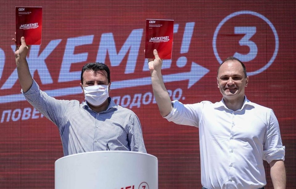 VMRO-DPMNE calls on Zaev's coalition partners to withdraw their support for Minister Venko Filipce