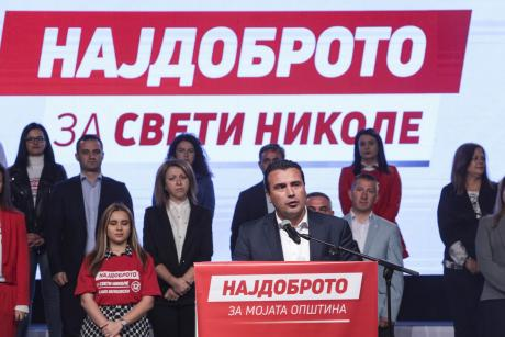 Zaev: As of January 1, 2022, the average salary will be 500 euros, and the minimum 300 euros
