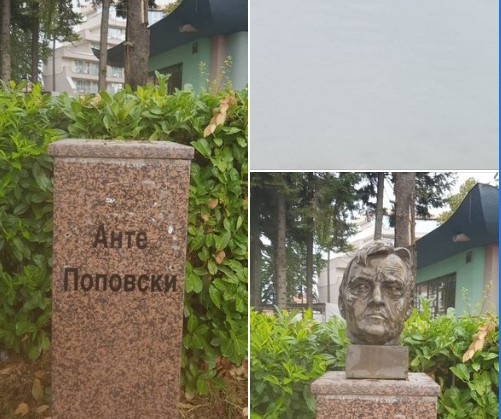 Struga: Monument to poet Ante Popovski damaged by hooligans