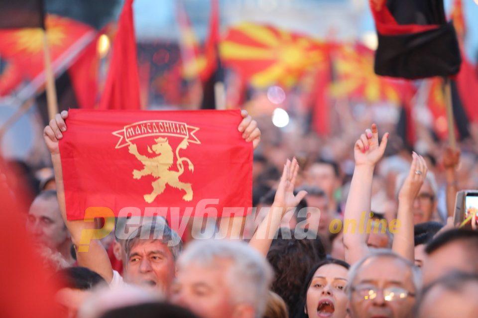 VMRO-DPMNE to hold central rally in Skopje