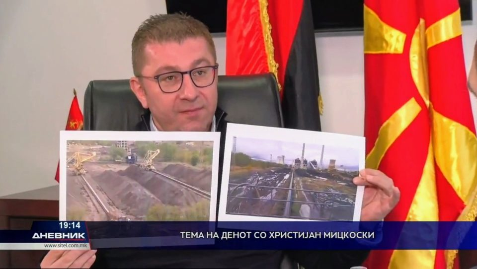 Mickoski: Zaev left Macedonia without coal production as an energy crisis looms